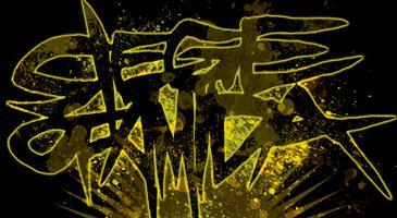Siege of Amida Records